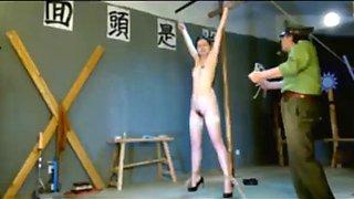 Bondage, chinese
