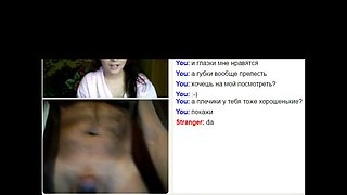 webchat #01 shying girl, her tits and my dick