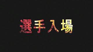 Japanese Girl Wrestling (P9)